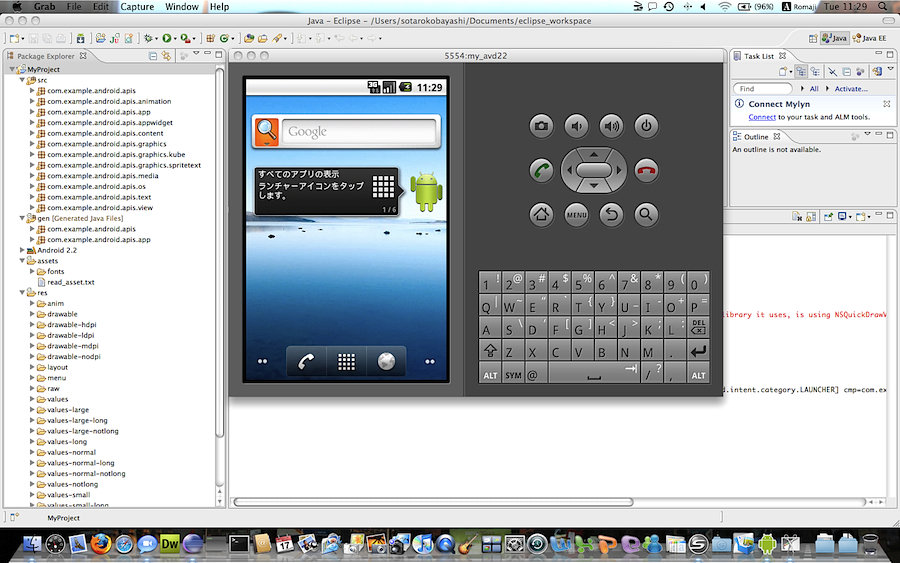 Mac OS X で稼働する Android SD...